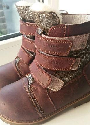Ортопедичне взуття