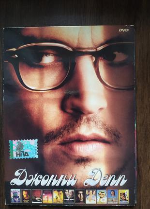 DVD ДВД диск с фильмами с Джонни Деппом