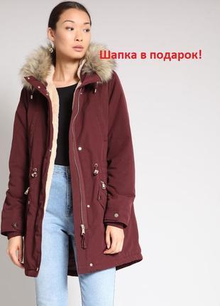 Куртка парка pimkie + шапка forever 21 в подарок!