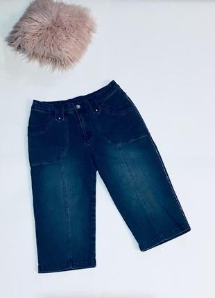 Super бриджи джинс со стразами, lafei nier, размер 26