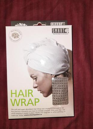 Тюрбан для сушки волос из микрофибры
