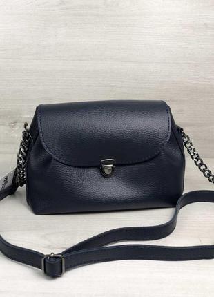 Женская сумочка кросс-боди синего цвета