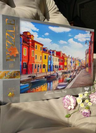 """Пазли """"Венеція"""" (1500 елементів)"""