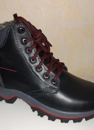 Зимние кожаные ботинки на мальчика 32-39 р. cat, черные