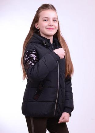 Демисезонная утепленная куртка для девочки украшенная пайетками