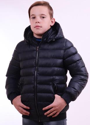 Европуховик для мальчика, укороченная зимняя куртка, пуховик