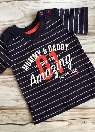 Есть выбор детских вещей! классная хлопковая футболка