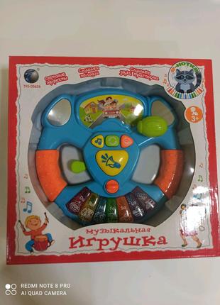 Музыкальный интерактивный детский руль.