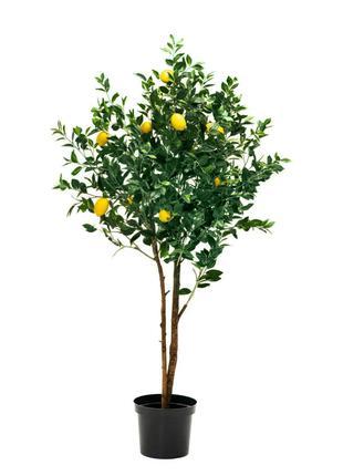 Лимон штучний 140см
