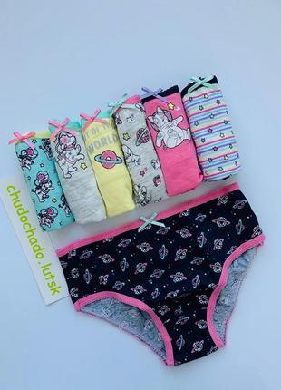 Детские трусы для девочек  (2-15 лет) упаковка