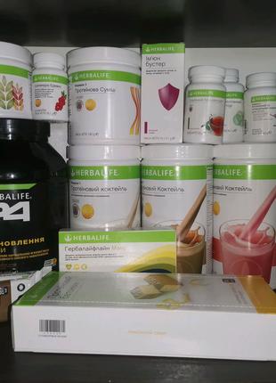 Чай травяной напиток Гербалайф Herbalife