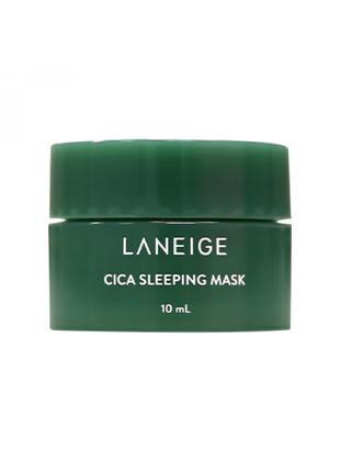 Ночная восстанавливающая маска Laneige Cica Sleeping Mask, 10 мл