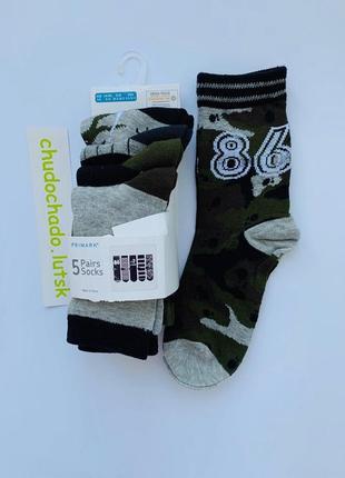 Детские носки примарк от 2 до 10 лет