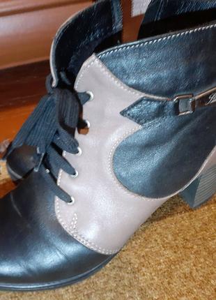 Ботинки в ідеальному стані
