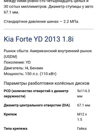 Диски 15 kia/Hyundai