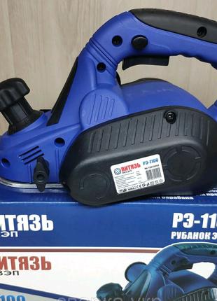 Электрорубанок Витязь РЭ-1100