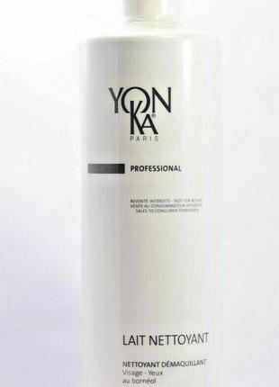 Yonka Очищающее молочко 400мл