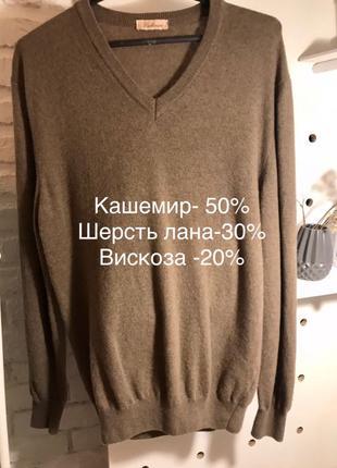 Кашемировый базовый свитер бежевый фирменный