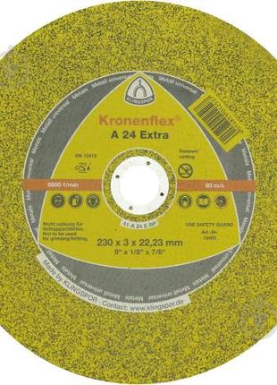 "KLINGSPOR ""Kronenflex"" Extra Круг отрезной по металлу 125х1х22.23"