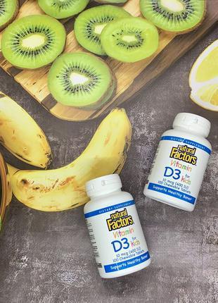 Купить Natural Factors, витамин D3, клубника, 400 МЕ, 100 табл...