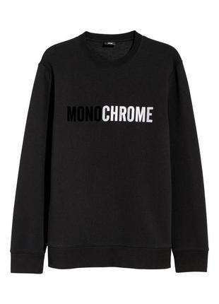Свитшот оверсайз худи h&m monochrome
