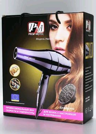Профессиональный фен для сушки волос Promotec