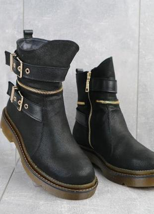 Женские зимние ботинки {натуральная кожа}