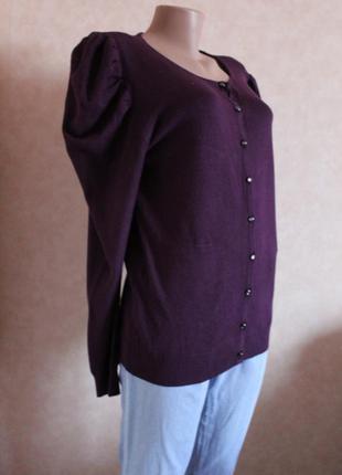 Уютная кофточка, кардиган, насыщенного фиолетового цвета, на п...