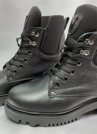Распродажа!зимние ботинки на шнуровке terra grande