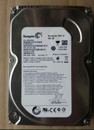 500Gb Seagate Barracuda Жёсткий диск Винчестер HDD