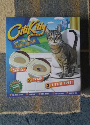 Накладка на унитаз для кота