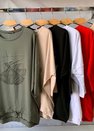 Женская кофта размер 58-64 цвета