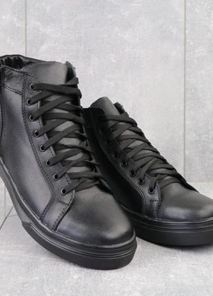Мужские зимние ботинки на шнурках {натуральная кожа}