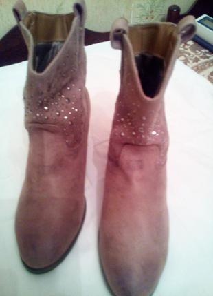 Акция !!! женские удобные ботинки