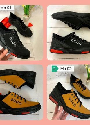 Акция!!! мужские весенние кроссовки, спортивные туфли два цвет...