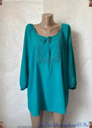Новая нарядная вискозная блуза/рубашка в бирюзом/зелёном цвете...
