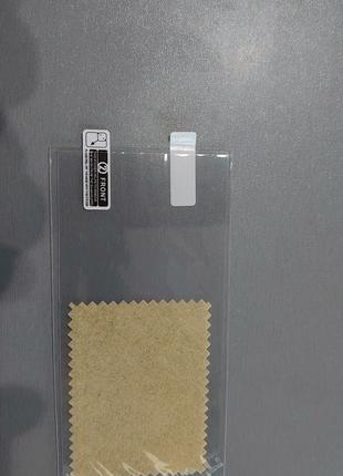 Защитная пленка Sony Xperia XZ1