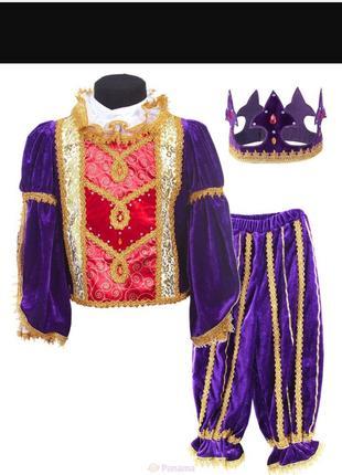 Новогодний костюм «Король Австрийский»