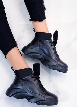 Кожаные ботинки на массивной подошве,зимние ботинки на платфор...