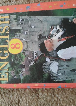 Учебник Алла Несвит по английскому языку 8 класс