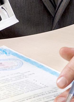 Сертификат продукции в Украине, ЕС, ЕАЭС