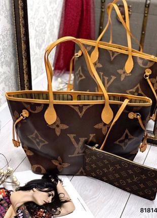 💯 шикарная сумка шоппер с косметикой монограмм