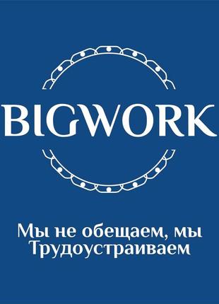 Логистический склад брендовий одежди в Польщі