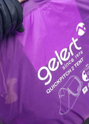 Автоматическая палатка GELERT QUICKPITCH 2