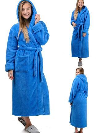 Женский,теплый,банный,домашний,длинный,махровый халат