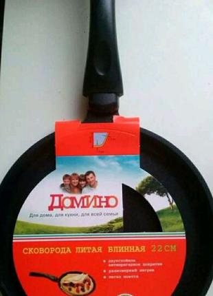 Сковорода диаметр 26 см утолщенное дно не прилипает не пригорает