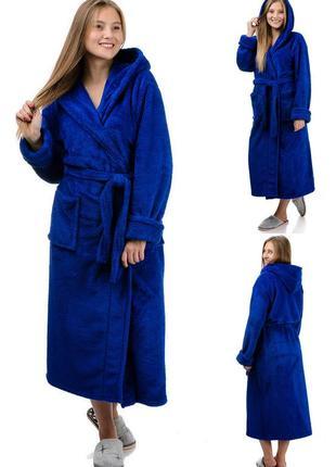 Мягкий,теплый,зимний,женский, длинный махровый халат