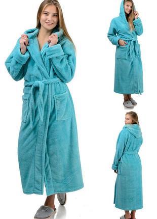 Нежный,мягкий,теплый,длинный женский махровый халат