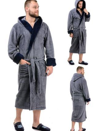 Длинный,махровый,мужской,турецкий,банный халат.