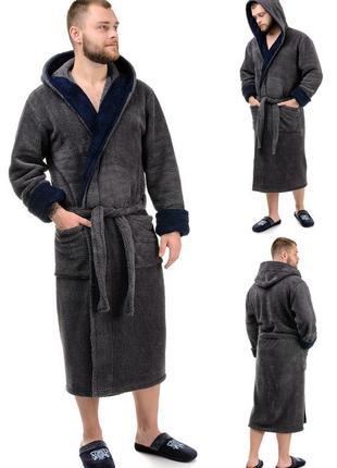 Банный,домашний,мужской,длинный,махровый халат.